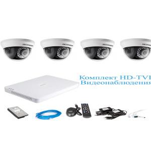 Комплект HD_TVI видеонаблюдения (помещение)