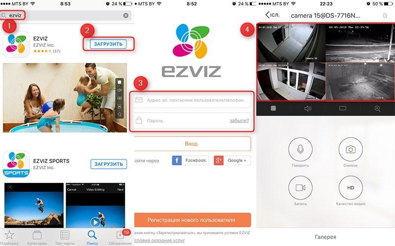 Настройка приложения для просмотра видеонаблюдения
